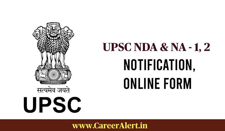 UPSC NDA & NA 2020