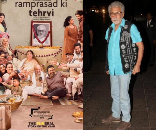 Ramprasad ki Tehrvi Movie Free Download