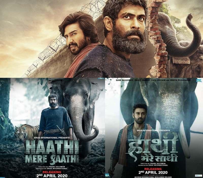 Haathi Mere Saathi Movie Download