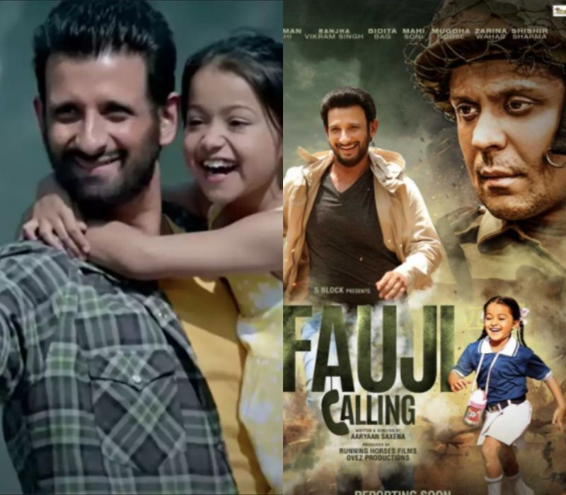 Mera Fauji Calling Movie Download