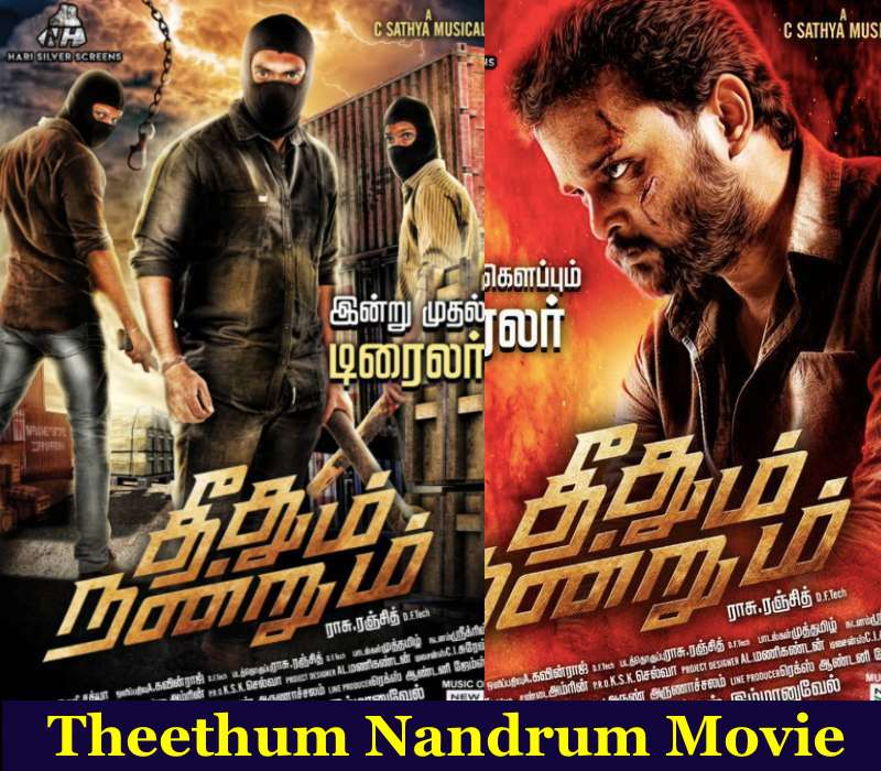 Theethum Nandrum Movie Download