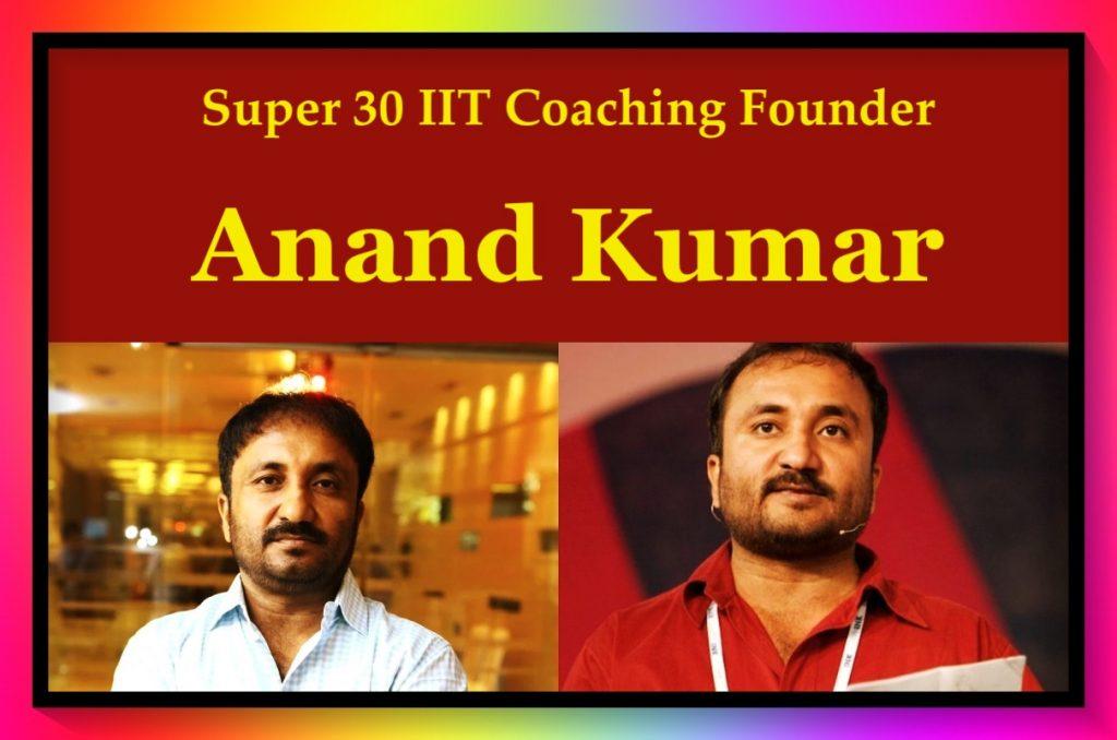 Anand Kumar - Super 30 IIT Coaching Founder