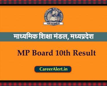 MP Board 10th Result 2021