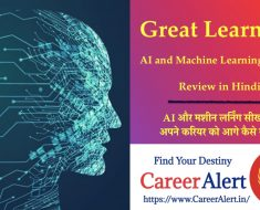 Great Learning AI and ML Course Review in Hindi